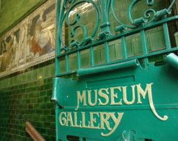 Blackburn Museum
